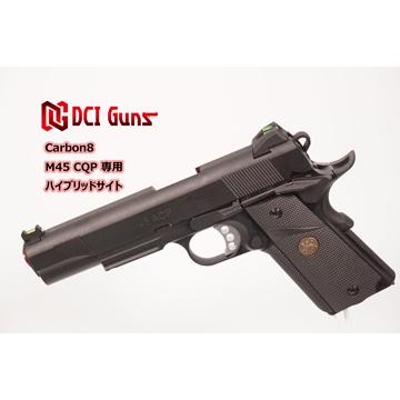 Carbon8 M45CQP 用