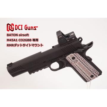 BATON CO2 M45A1 用